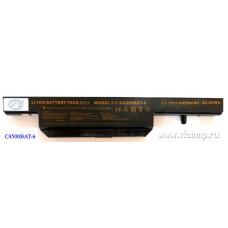 Аккумулятор DNS Clevo C4500BAT-6