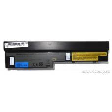 Аккумулятор Lenovo S205 L09C6Y14