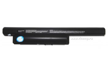 Аккумулятор SONY BPS-22