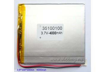 Батарейка для планшета 3.5*100*100mm (4000Mah)