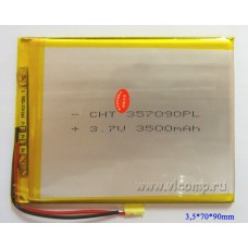 Батарейка для планшета 3.5*70*90мм 3500Mah (3000Mah)