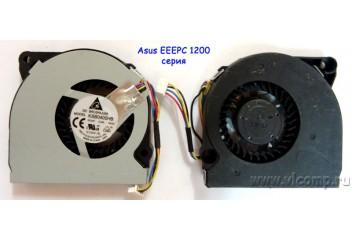 Вентилятор Asus EEEPC 1201t