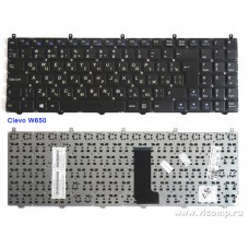 Клавиатура DNS DEXP Clevo на платформе W650, W970 (RU)