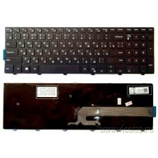 Клавиатура Dell Inspiron 15R-5541 5542 (RU)
