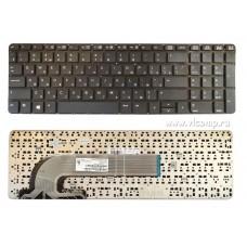 Клавиатура HP Probook 450 (RU)