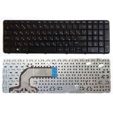Клавиатура HP 15 (RU)