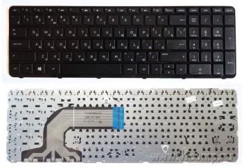 Клавиатура для ноутбуков HP 15 (RU)