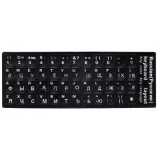 Наклейки на клавиатуру (black)