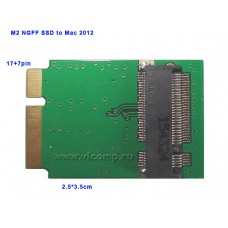 Переходник NGFF M2 SSD to Apple 2012