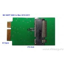 Переходник NGFF M2 SSD to Apple 2010-2011