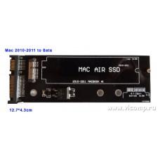 Переходник Mac SSD 2010-2011