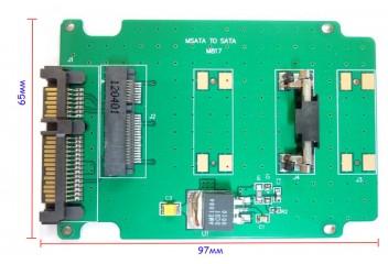 Переходник mSata mini Sata PCI-e SSD to Sata (97*65мм)