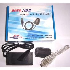 IDE/SATA - USB адаптер (3 in1) R-Driver III