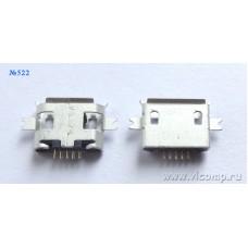 Разъем micro-usb 522
