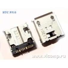 Разъем micro-usb HTC P510