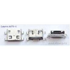 Разъем micro-usb Lenovo A670 -1