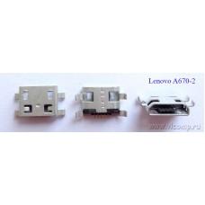 Разъем micro-usb Lenovo A670 -2