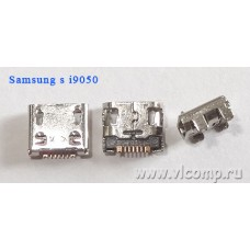 Разъем micro-usb Samsung  i9050