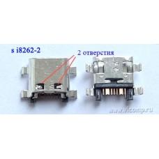 Разъем micro-usb Samsung s i8262 (2 отверстия)