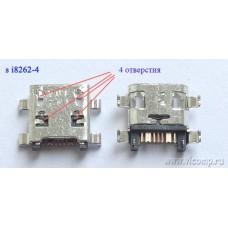 Разъем micro-usb Samsung s i8262 (4 отверстия)