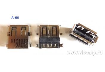 USB 2.0 разъем для ноутбука A-60