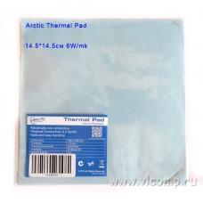 Термопрокладка Arctic 14.5*14.5см (1мм)