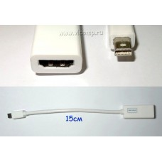 Переходник minDisplayport to HDMI