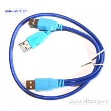 Кабель USB 2.0 Usb для боксов жестких дисков (с доп.питанием)