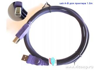 Кабель USB 2.0 для принтера 1.5m